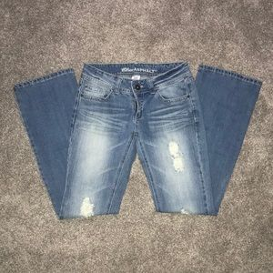 Blue Asphalt Ripped Jeans - Small